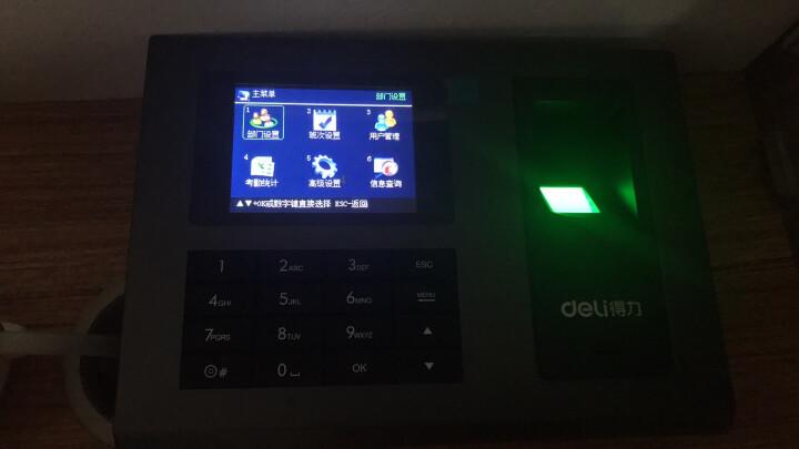 得力(deli)33005 人脸+指纹混合识别考勤机 大容量面部识别打卡机 晒单图