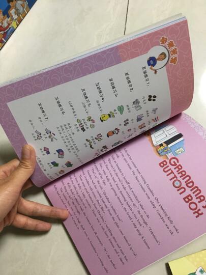 数学帮帮忙 多功能数学绘本(旧版 套装36册) 晒单图