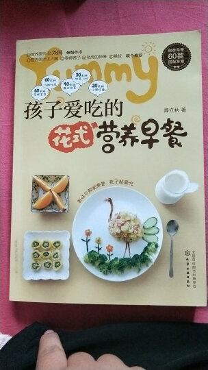 孩子爱吃的花式营养早餐 晒单图