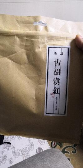 下单立减100元【买1送1共一斤】百年古树 云南凤庆高山古树滇红茶叶 特级250克 晒单图