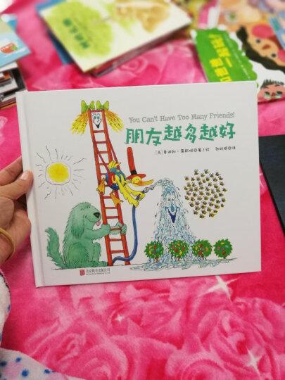 童立方·小狗恩佐系列:在雨中奔跑+好可怕的万圣节+寻找圣诞树(套装全3册) 晒单图