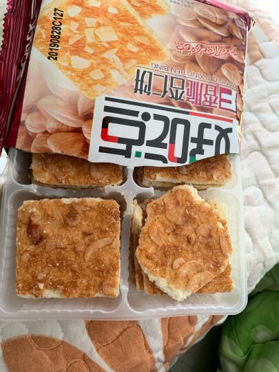 好吃点 香脆杏仁饼 休闲零食早餐饼干点心 108g 晒单图