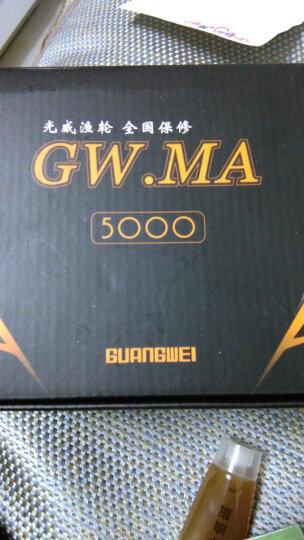 光威GW.MA 6轴纺车轮全金属头渔轮海竿轮远投鱼轮矶钓路亚轮鱼线轮海杆轮鱼轮 MA6000型号 晒单图