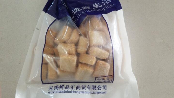 麦肯辣味薯格1.5kg 香辣带皮薯网 西餐薯条小吃 冷冻油炸半成品 晒单图