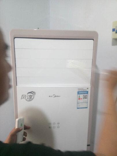 美的(Midea)定频冷暖柜式空调 风淳 远距离送风 APP智能操控 隐藏显示 客厅立式柜机空调 KFR-72LW/WPCD3@ 3匹 晒单图
