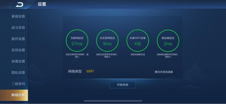 华硕(ASUS)RT-AC1900P无线路由器双频全千兆低辐射/游戏路由/RT-AC68U升级版/90天三端游戏加速 晒单图