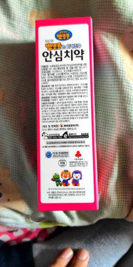 韩国原装 啵乐乐Pororo宝露露儿童牙膏 苹果味 3-6岁 6-12岁 可吞咽无添加剂 无氟9无 晒单图