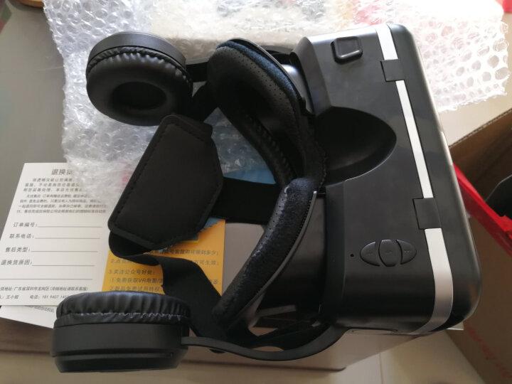 千幻魔镜G04E 智能vr眼镜虚拟现实3D头盔 手机VR一体机AR眼镜12代 vr游戏机 高清蓝光镜片版/免费试用+送VR会员 晒单图
