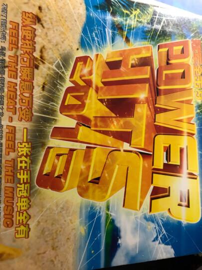 2013冠军全击9(CD) 晒单图