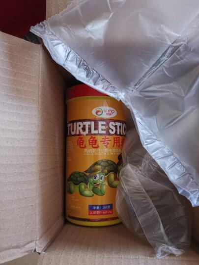 易萌龟粮乌龟饲料活体巴西龟草龟鳄鱼龟鲜虾味饲料上浮型 两瓶360g+袋装100g 晒单图