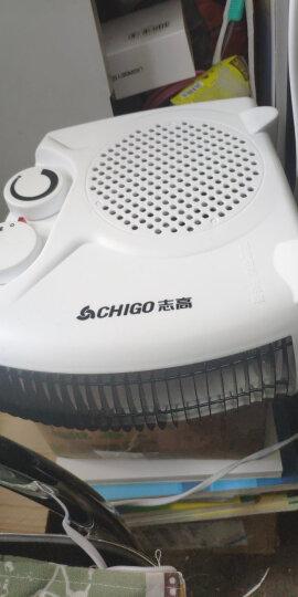 志高(CHIGO) 取暖器家用暖风机浴室电暖气 冷暖两用 P1 家电 白色 晒单图