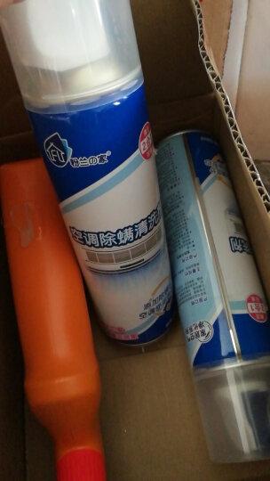 粉兰之家水垢清洁剂300g 热水壶水垢清除剂 饮水机清洗剂 柠檬酸除垢剂 晒单图