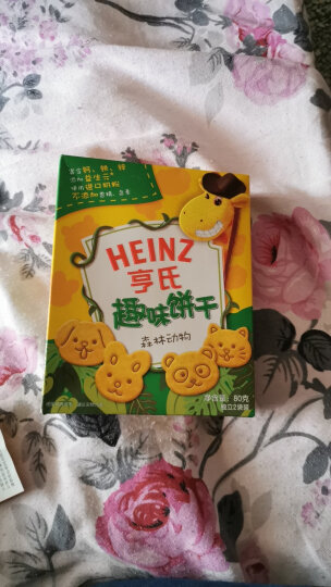 亨氏 (Heinz) 婴幼儿辅食 森林动物 儿童零食趣味饼干80g(3岁以上适用) 晒单图