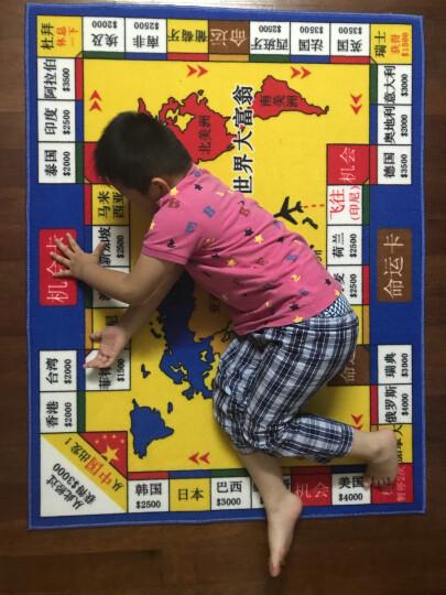惠多飞行毯子 飞行棋地毯 超大号豪华版 儿童飞行棋地毯 大富翁 100*130CM 晒单图