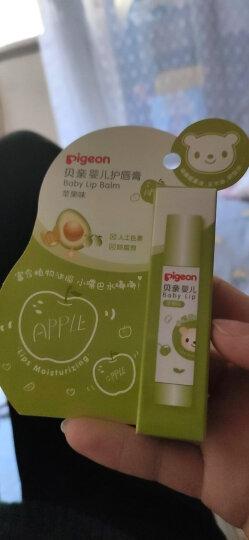贝亲(Pigeon) 婴儿护唇膏 宝宝儿童润唇膏 苹果味 3g IA160 晒单图