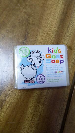 Goat Soap山羊奶皂 儿童婴儿洁面洗脸洗手皂沐浴肥皂身体香皂手工皂澳洲进口 宝宝款100g 晒单图