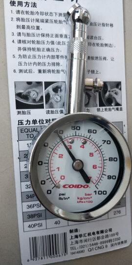 风王(COIDO)汽车胎压计 高精度胎压表 车用轮胎压力表 6075红色款 晒单图
