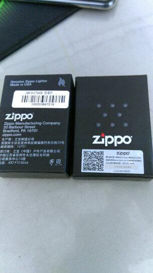 之宝(zippo)打火机油 133ml小罐煤油 火机煤油 晒单图