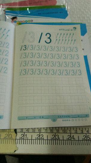 全套20本幼儿园学前描红本幼小衔接铅笔描红本3-6岁幼儿童宝宝学写字本练字帖汉字数字拼音英语字母偏旁 晒单图