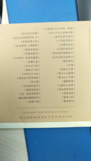 南怀瑾作品集(新版):中国文化泛言 晒单图