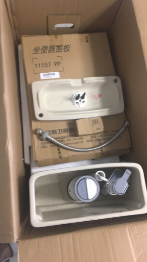 九牧马桶(JOMOO)虹吸式家用坐便器节水防臭缓降静音大冲力抽水马桶11173 400坑距-(2200城包安装) 晒单图