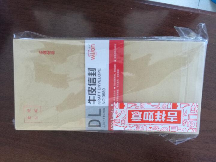 惠朗(huilang)0647-5号白色信封 邮局标准信封20张(单包) 晒单图