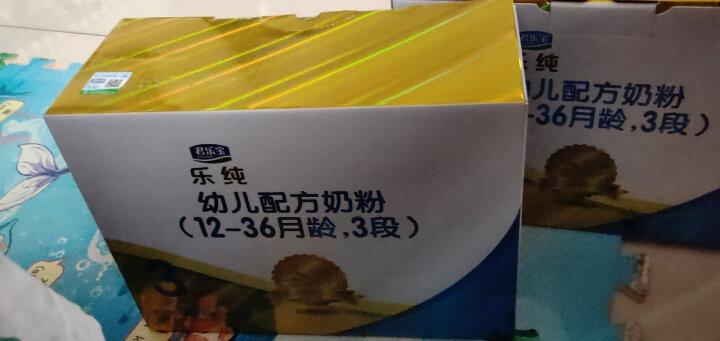 君乐宝(JUNLEBAO)乐纯较大婴儿配方奶粉2段(6-12个月较大婴儿适用)四联包400g*4 晒单图