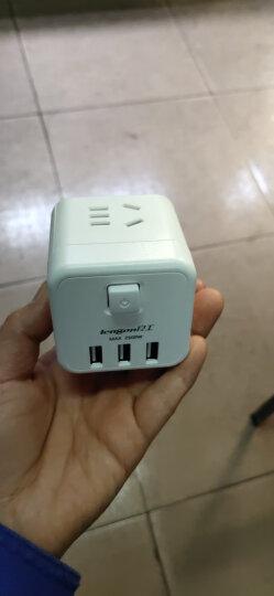 良工(lengon)USB插座智能插排插线板 新国标2位带2USB接口总控开关安全保护门排插接线板1.8米 晒单图