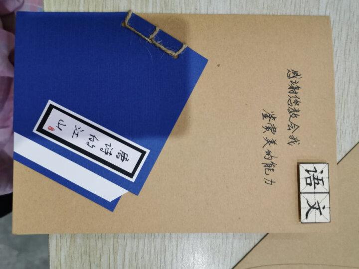 艾晴手贺 原创设计13科目手工贺卡创意礼物生日祝福感恩礼物送语文数学外语老师 英语 晒单图