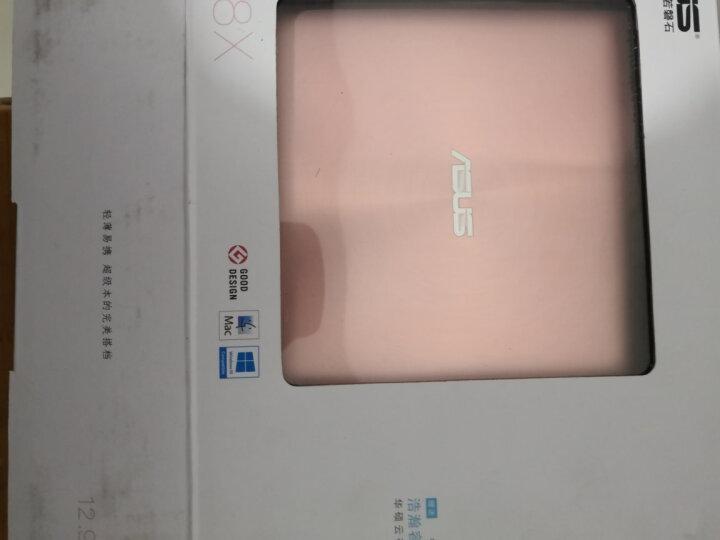 华硕(ASUS) 8倍速 USB2.0 笔记本外置光驱 DVD刻录机 玫瑰金(兼容苹果MAC双系统/SDRW-08U5S-U)免驱动 晒单图