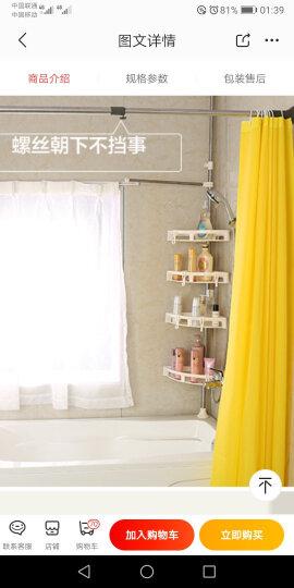 宝优妮 浴帘杆免打孔晾衣杆伸缩杆浴室多用撑杆卫生间直杆窗帘杆再给浴帘布套装 冷灰色 DQ0240 长144-230cm 晒单图