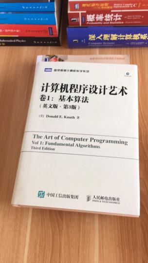 计算机程序设计艺术 卷2 半数值算法(第3版) 晒单图