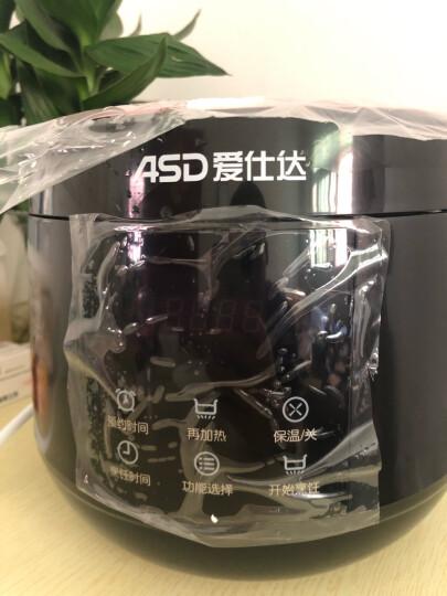 爱仕达(ASD)电饭煲小2L迷你容积 蛋糕酸奶多功能 24小时智能预约电饭锅 AR-L2002E 晒单图