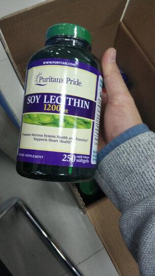 【美国进口】普丽普莱 番茄红素软胶囊 10mg100粒 男士成人 提高精子活力前列腺备孕 晒单图
