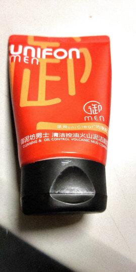 御泥坊男士 火山岩清洁控油护肤套装(洗面奶+保湿露+黑面膜)(补水控油祛痘 化妆品套装) 晒单图