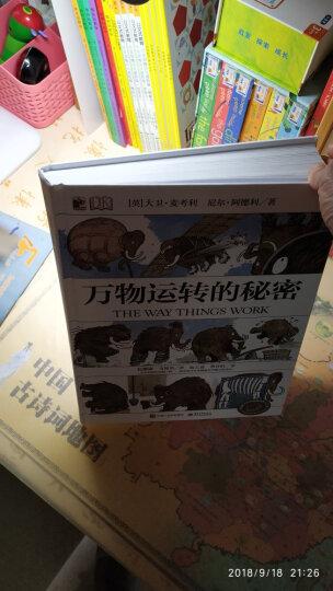 DK小学生百科全书  微观世界(精装版)(全彩) 晒单图