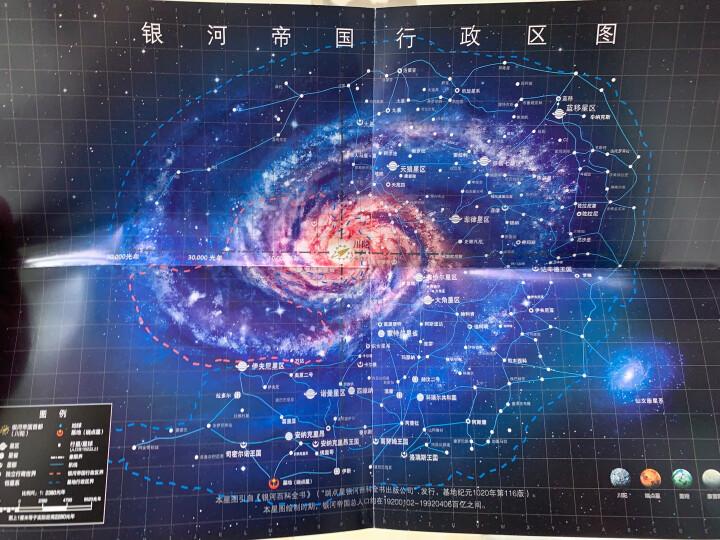 阿西莫夫:神们自己(探究关于平行宇宙的一切) 晒单图