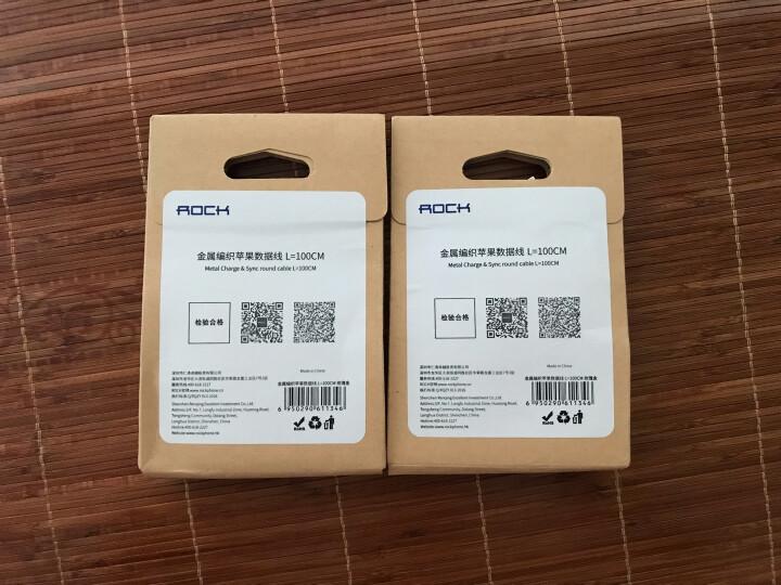 洛克(ROCK)苹果数据线 金属编织快充手机充电线 支持iPhoneXS/max/XR/X/8Plus/7/6s/5s/iPad 1米 玫瑰金 晒单图