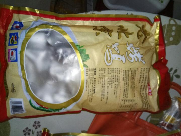 聚鹏隆 老北京烤鸭 1000g 真空包装 原味烤鸭礼盒熟食 晒单图