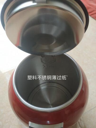 格来德(Grelide)电热水壶 304不锈钢烧水壶 PTC保温双层防烫 WWK-D1701K 1.7L容量电水壶(红色) 晒单图