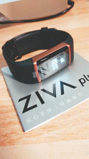 乐心ziva plus连续心率监测 50米防水 男士运动手环 自动跑步识别 OLED触摸屏 微信来电显示智能手环 燃烧色 晒单图