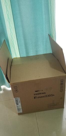 【企业采购】东芝(TOSHIBA)2523A 2303A 黑白A3激光打印机复合机 2323AM(19年新品升级/支持手机移动打印) 晒单图
