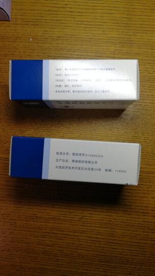 络活喜(Norvasc)苯磺酸氨氯地平片 5mg*7片/盒 晒单图