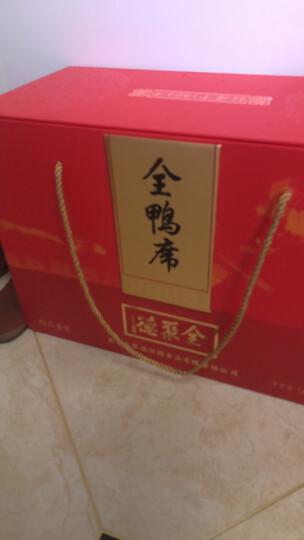 预售全聚德 正宗礼盒熟食全鸭席家宴套餐精品1.64kg正宗老北京特产 北京烤鸭商务礼品 晒单图
