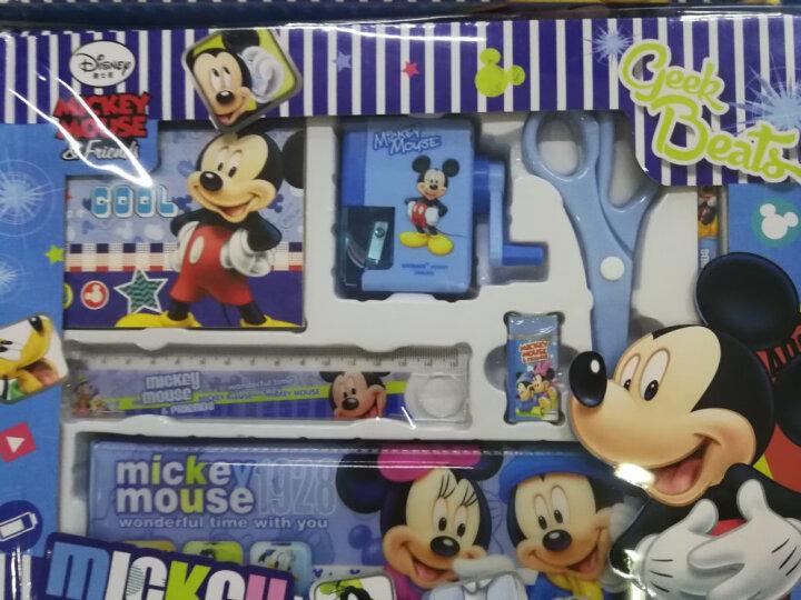 迪士尼(Disney)DM6049-5B 小学生文具礼盒女/儿童学习用品7件套时尚礼包粉色 晒单图