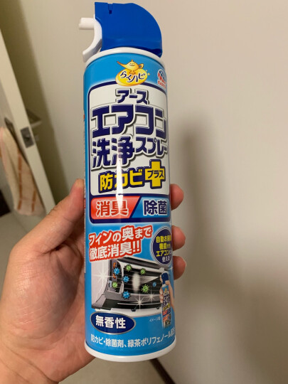 ARS安速 日本进口空调清洗剂清洁剂 无香型420ML 晒单图