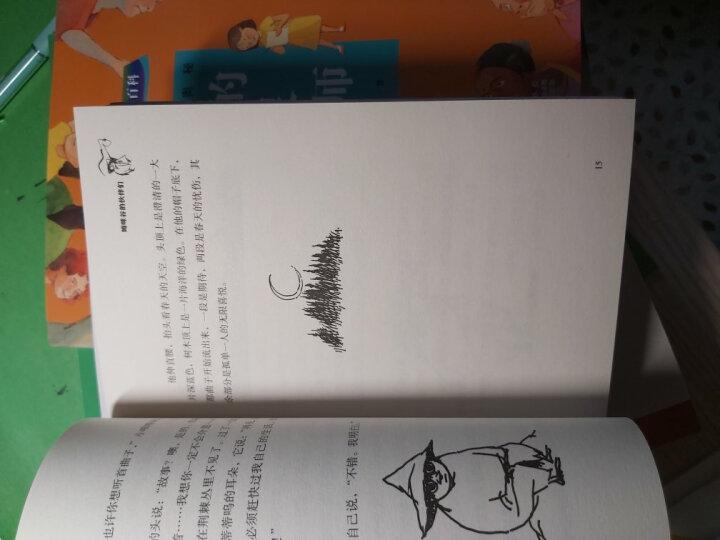 吉尔伽美什的故事 晒单图
