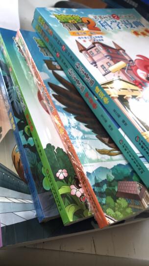 植物大战僵尸2科学漫画全套1-46册【7本组合】恐龙科学小游戏卷儿童漫画书小学生7-10岁课外阅读书 植物大战僵尸2科学漫画8-14册 晒单图
