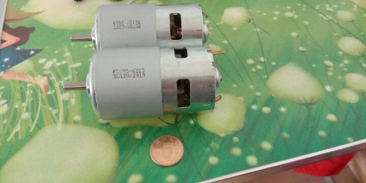 千水星 795电机(D型轴) 12-24V高转速大扭力大功率直流模型马达 带轴承 DIY机器人配件 晒单图