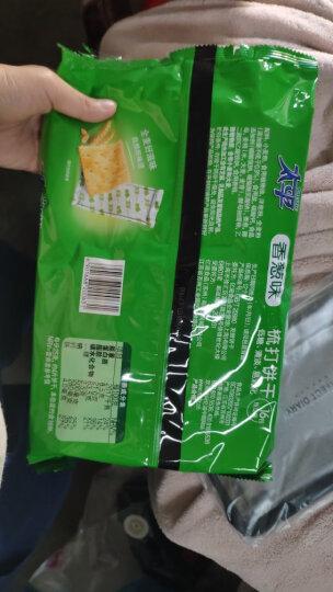 太平 健康苏打早餐饼干 香葱味 囤货休闲零食400g(新老包装随机发货) 晒单图